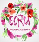 Екрю/Ecru - цветя, украса и ръчна изработка